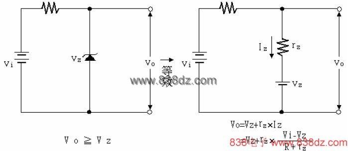 稳压二极管在电路中的作用及工作原理