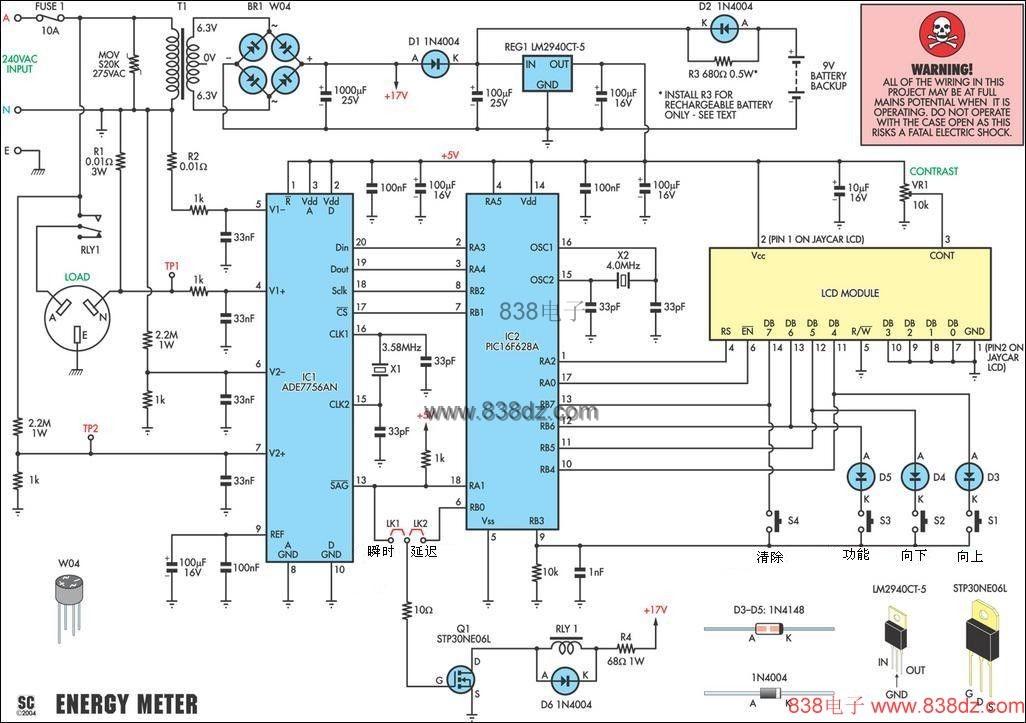单片机智能-电表电路