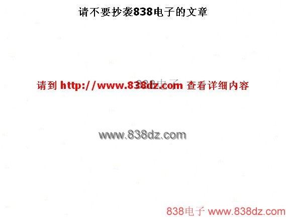 ne555中文资料原理应用 - sodohe - sodohe的博客
