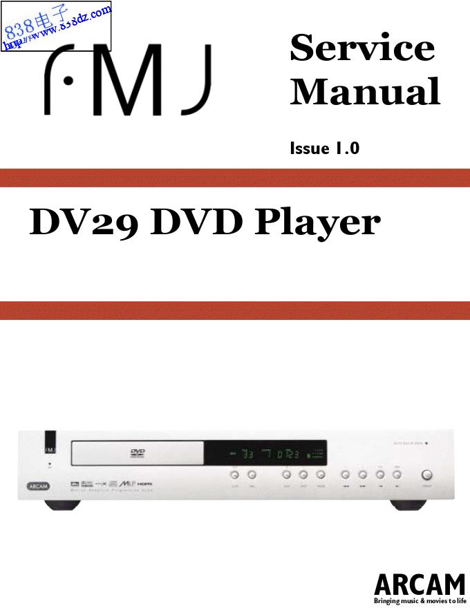 ARCAM雅俊DV29 DVD播放器维修手册