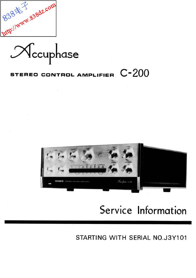 Accuphase金嗓子 C-200功放维修手册