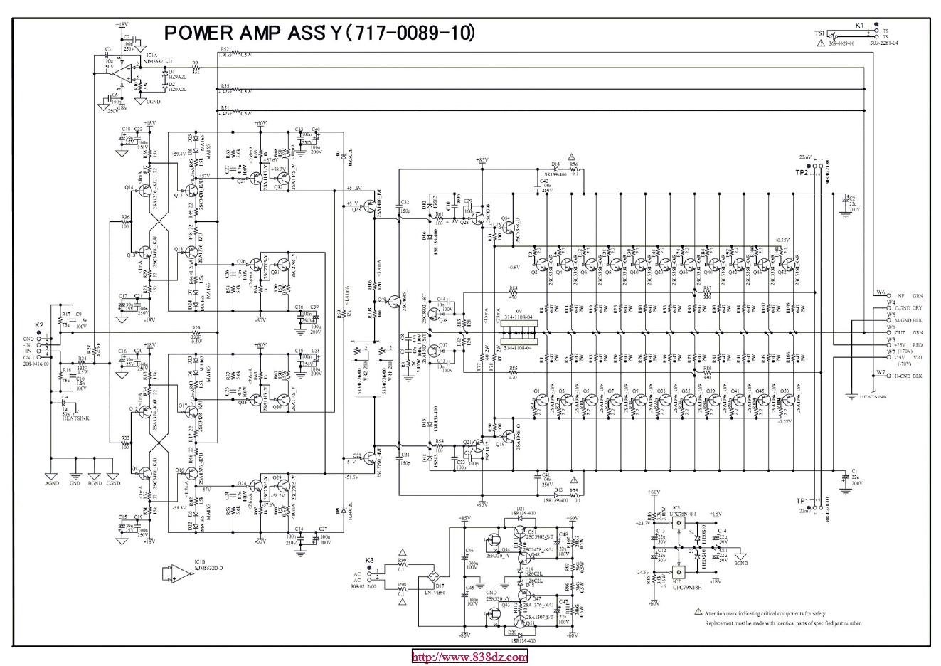 金嗓子Accuphase P-7100功放维修电路图