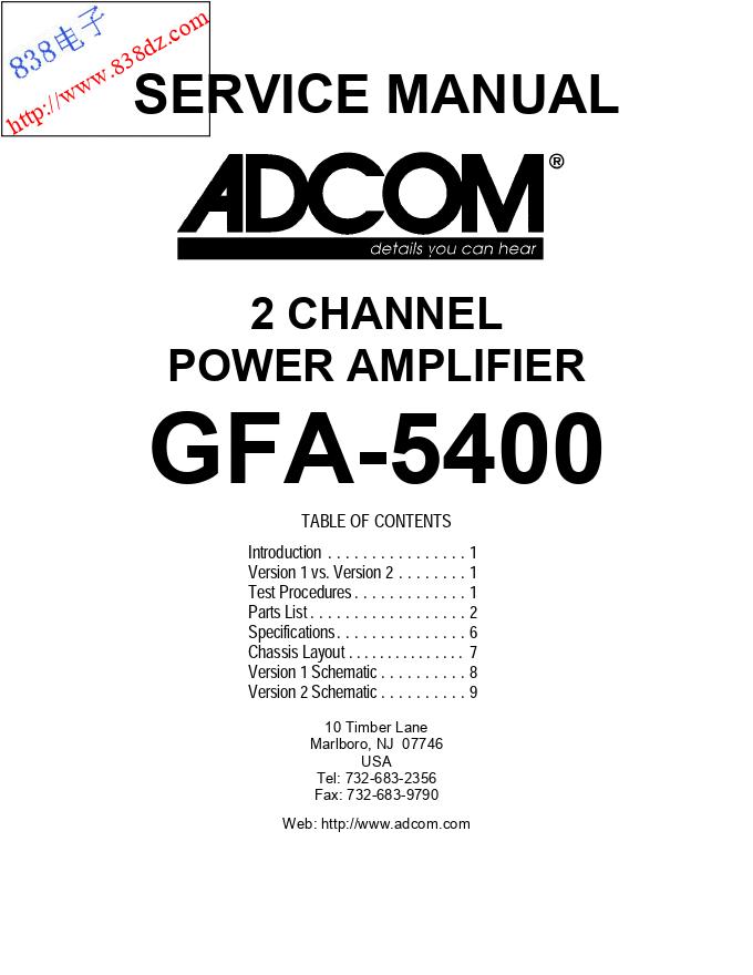 ADCOM爱琴GFA-5400后级功放电路图