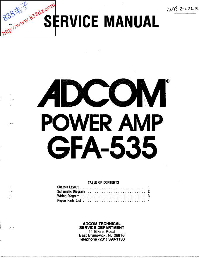 ADCOM爱琴GFA-535后级功放电路图