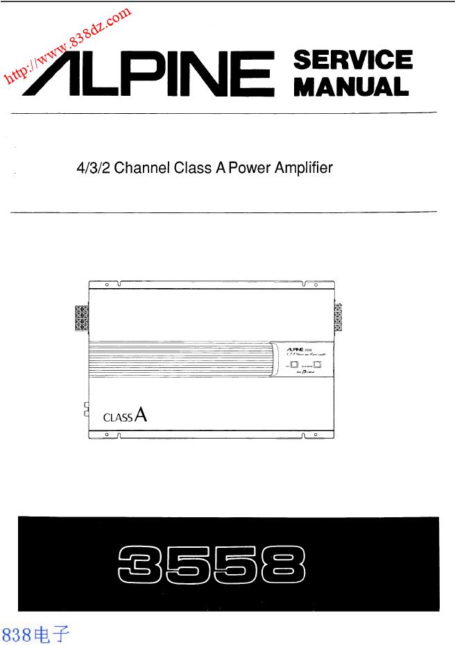 ALPINE阿尔派3558汽车功放维修手册