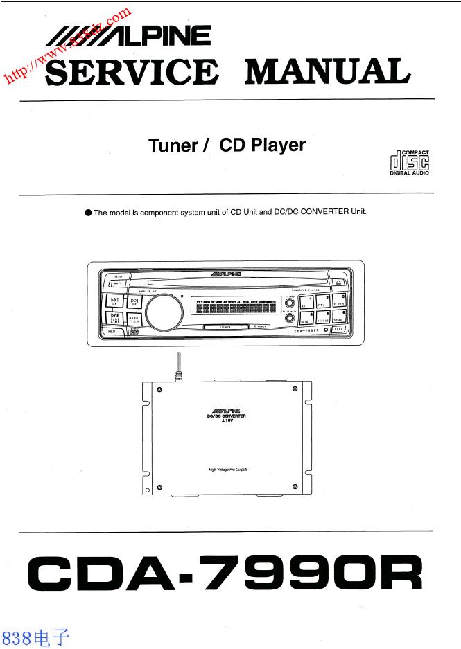 ALPINE阿尔派CDA-7990R汽车音响维修手册