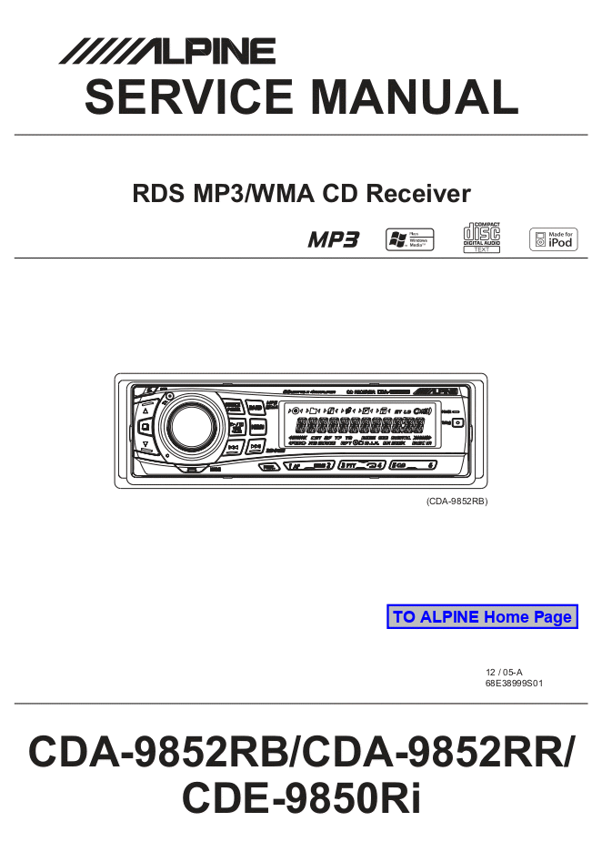 ALPINE阿尔派CDA-9852RB CDA-9852RR CDE-9850RI汽车音响维修手册