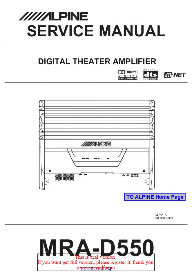 阿尔派Alpine MRA-D550数字影院功放维修手册