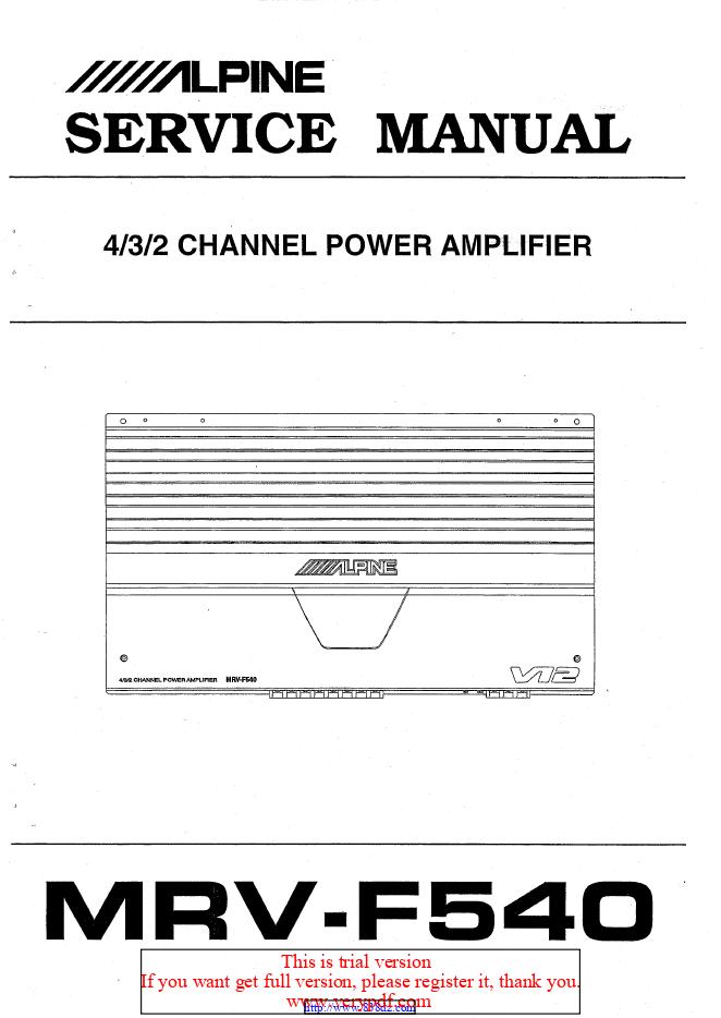 阿尔派Alpine MRV-F540车载功放维修手册