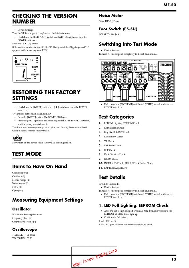 Boss ME-50效果器维修手册