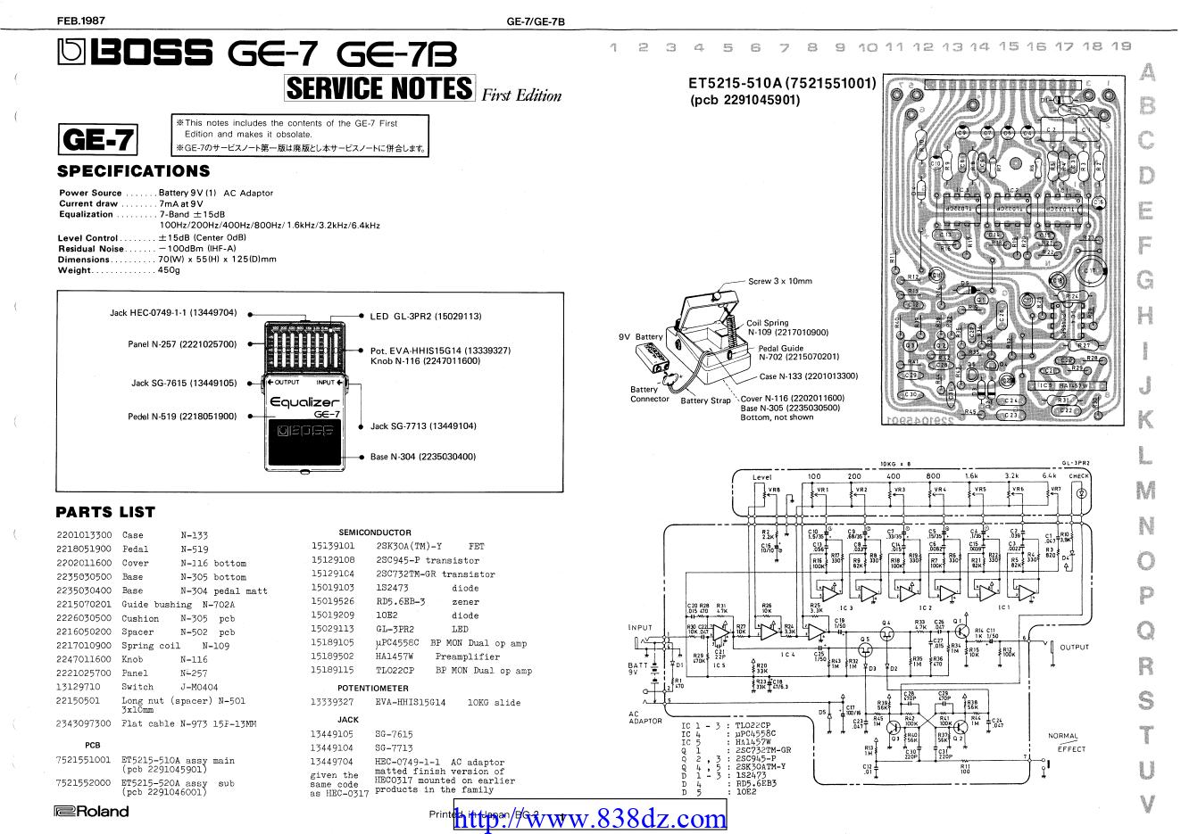 Boss GE-7 GE-7B均衡器维修电路图纸