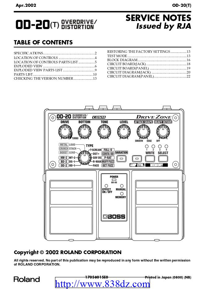 boss OD-20(T)双踏板过载失真效果器维修电路图纸