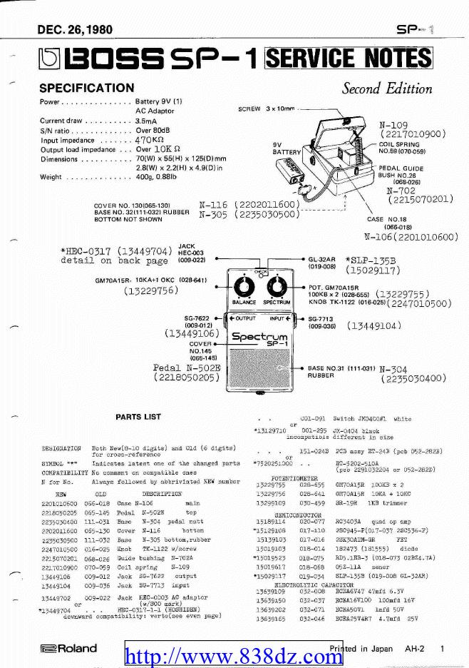 Boss SP-1效果器维修图纸