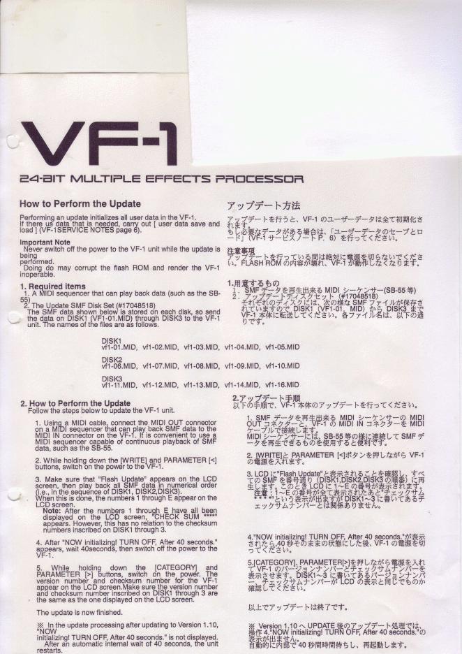 BOSS VF-1效果器维修手册