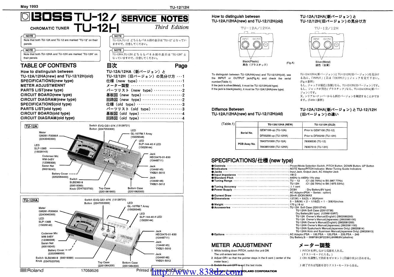 Boss TU-12 TU-12H 校音器维修电路图纸