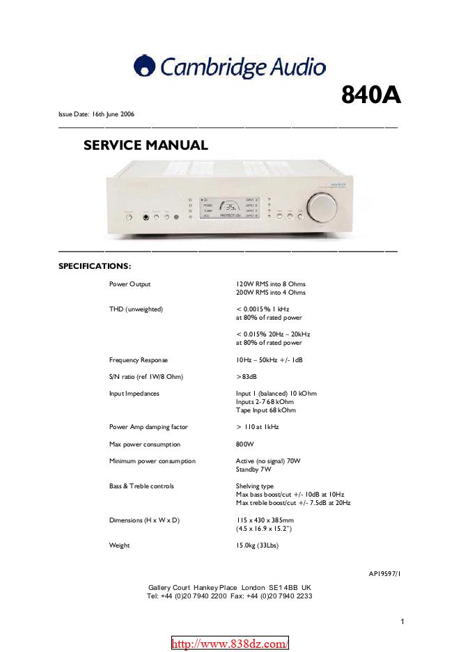 Cambridge Audio Azur剑桥840A功放维修手册
