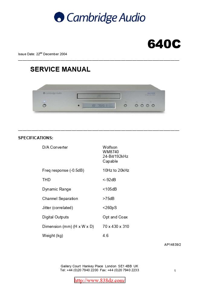 Cambridge Audio Azur剑桥640C CD机维修手册