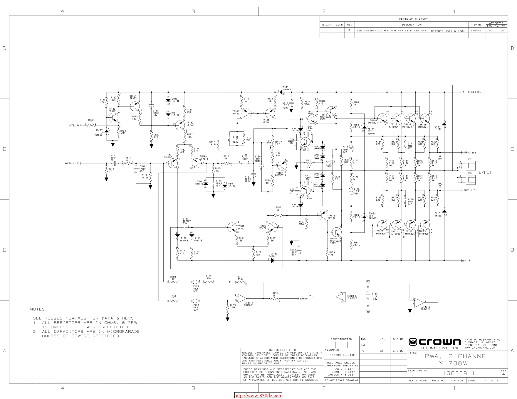 CROWN 皇冠 XS700功放电路图