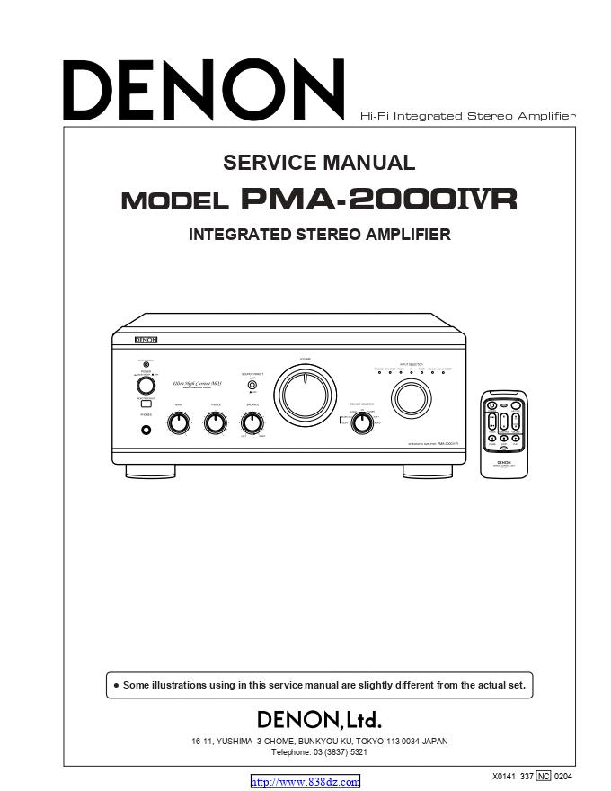 天龙Denon PMA-2000IVR 功放机电路图