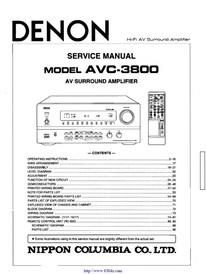 天龙Denon AVC-3800功放机电路图