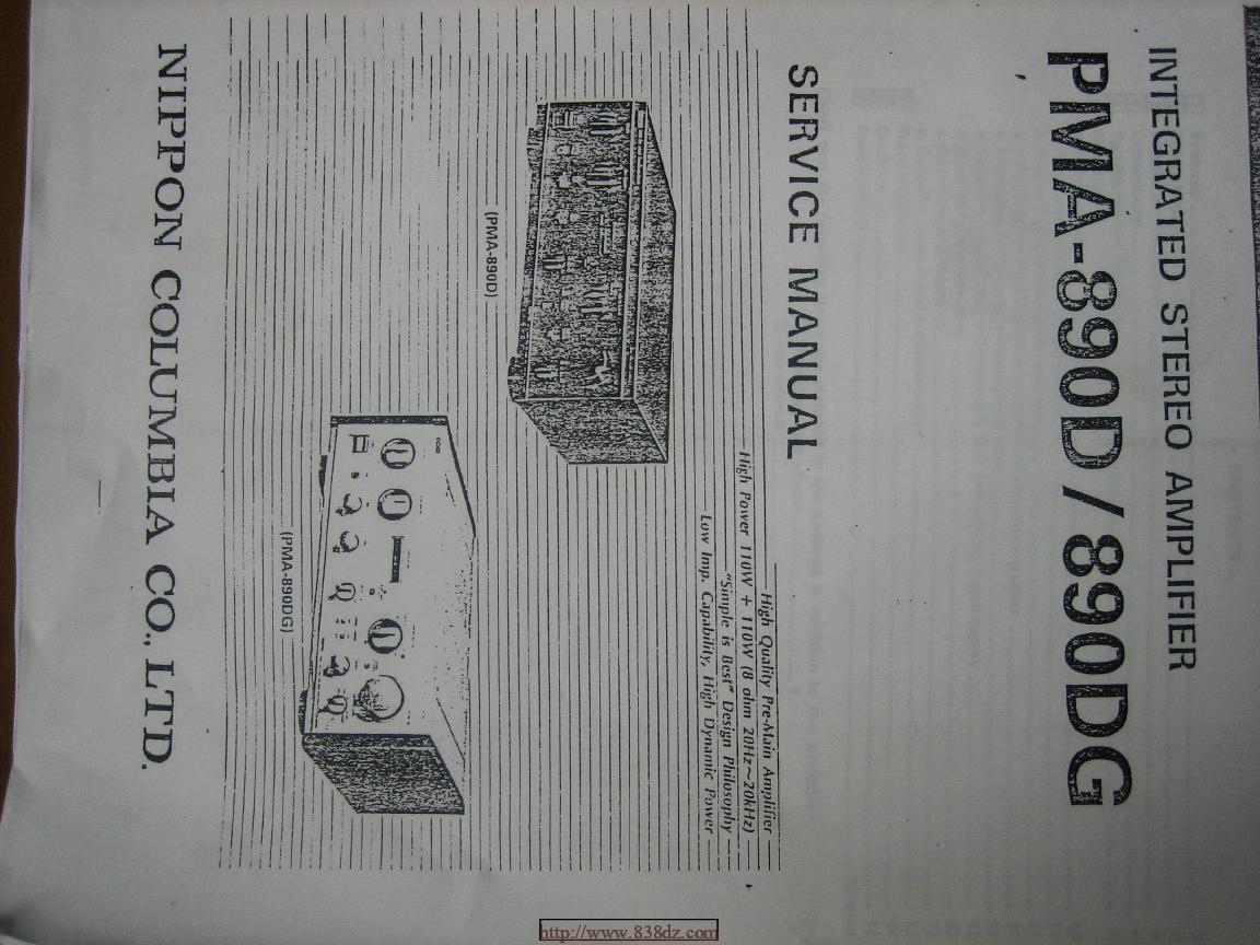 Denon天龙 PMA-890DG 功放维修图纸