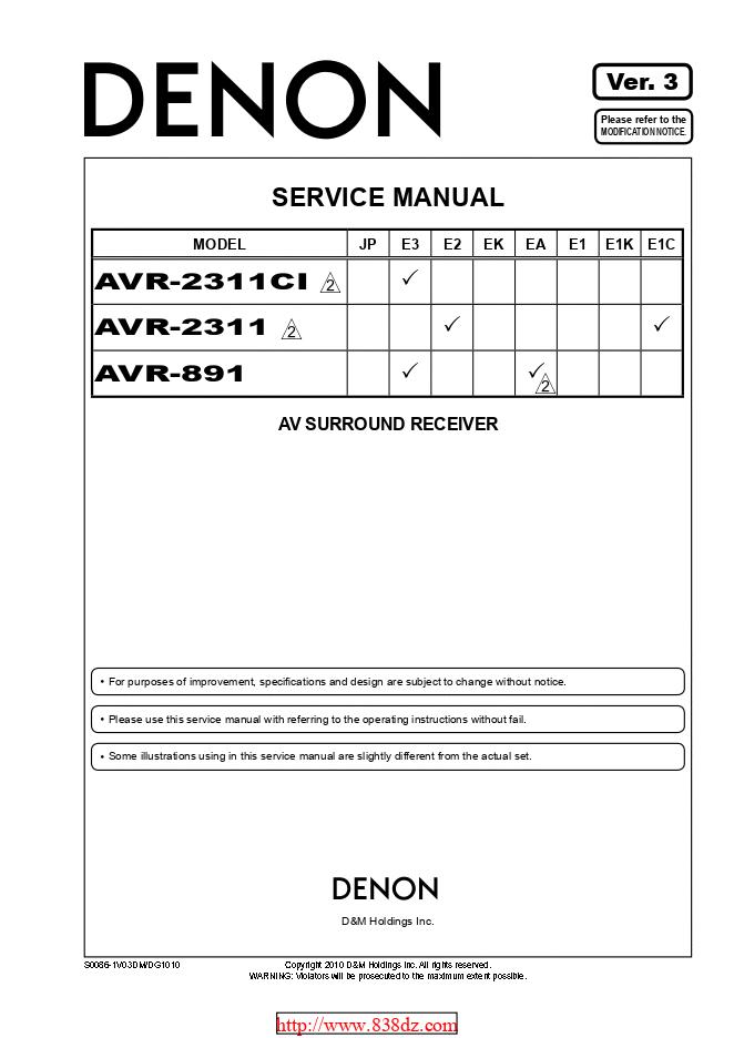 Denon天龙 AVR-2311CI 功放维修手册