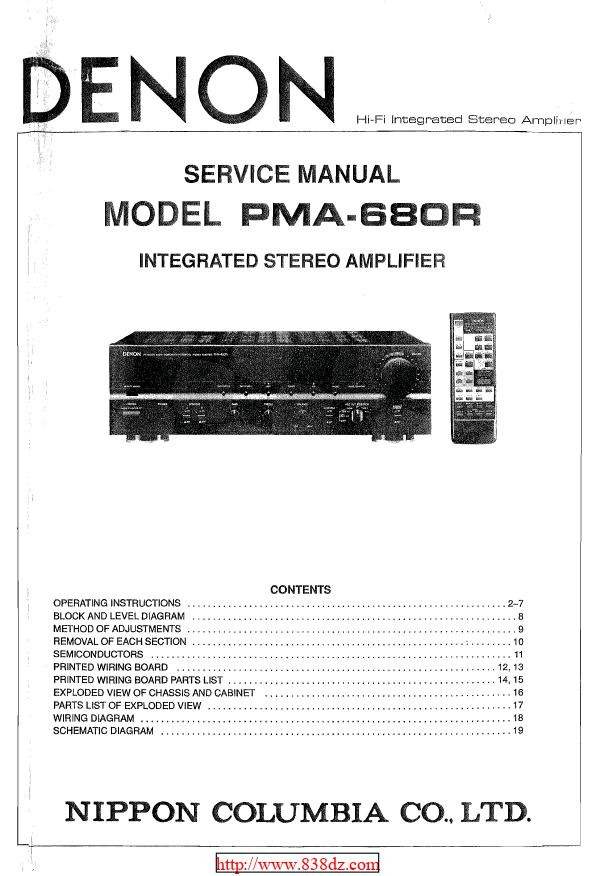 Denon天龙 PMA-680R 功放维修手册