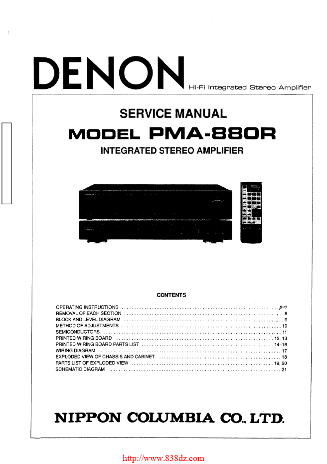 Denon天龙 PMA-880R 功放维修手册