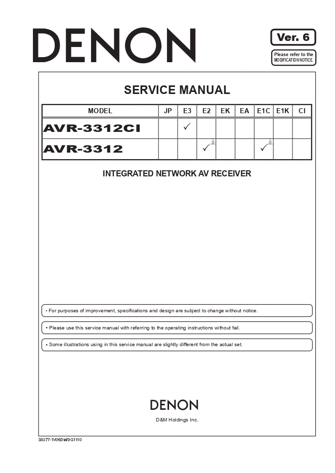 DENON天龙AVR-3312CI AVR-3312功放维修手册