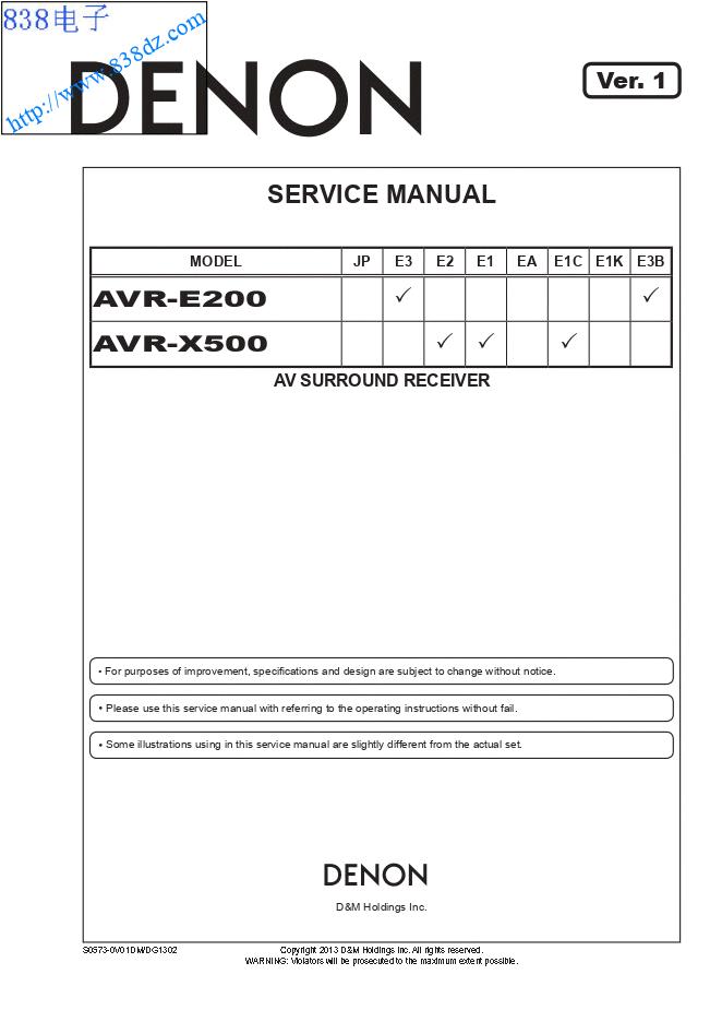 DENON天龙AVR-E200 AVR-X500功放维修手册