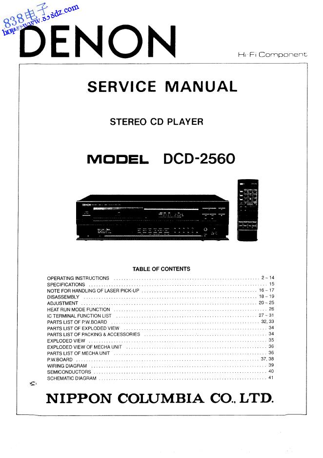 DENON天龙DCD-2560CD播放器维修手册