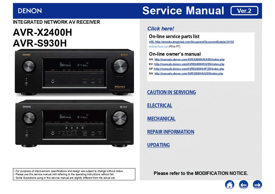 DENON天龙AVR-X2400H AVR-S930H功放维修手册
