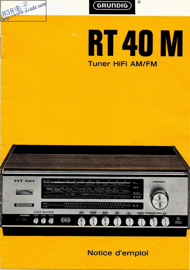 GRUNDIG根德RT40M收音头维修手册