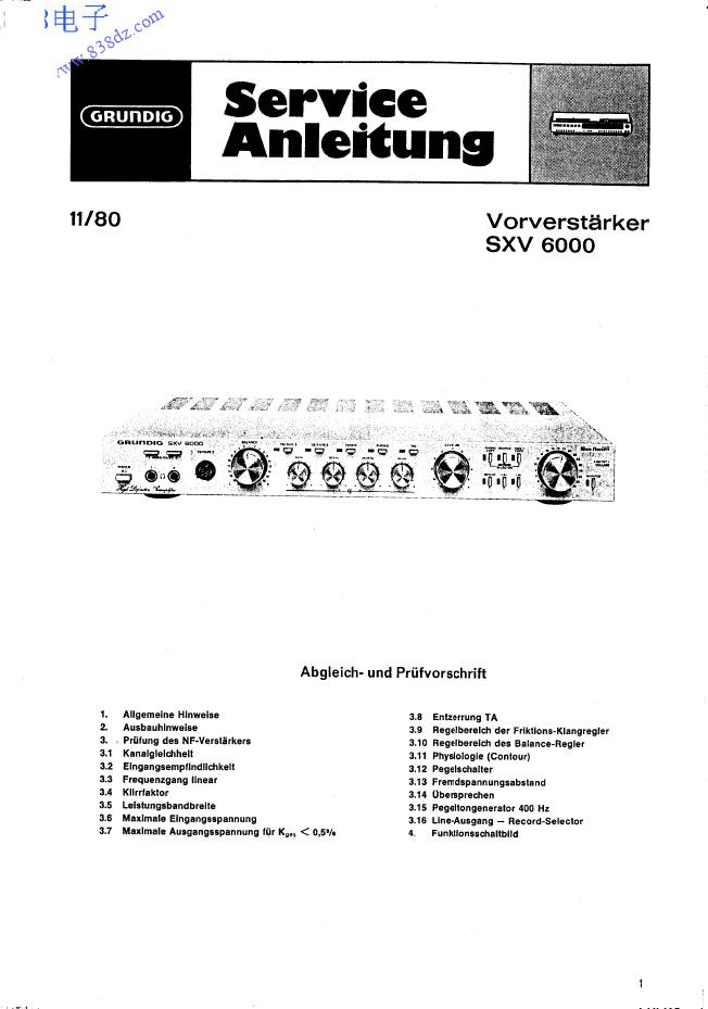 GRUNDIG根德 SXV6000前级功放维修手册