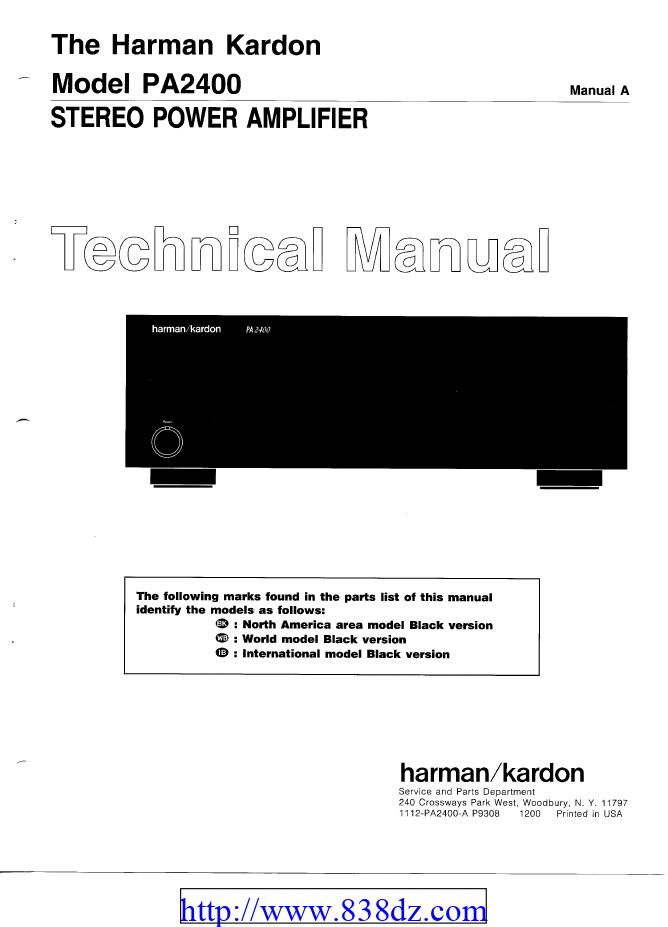 Harman Kardon哈曼卡顿 pa2400功放后级维修手册
