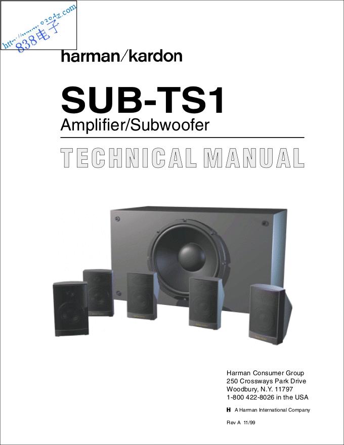 HARMAN KARDON 哈曼卡顿 SUB-TS1低音炮维修手册