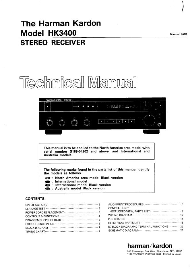 HARMAN KARDON哈曼卡顿 HK3400 收音机功放维修手册