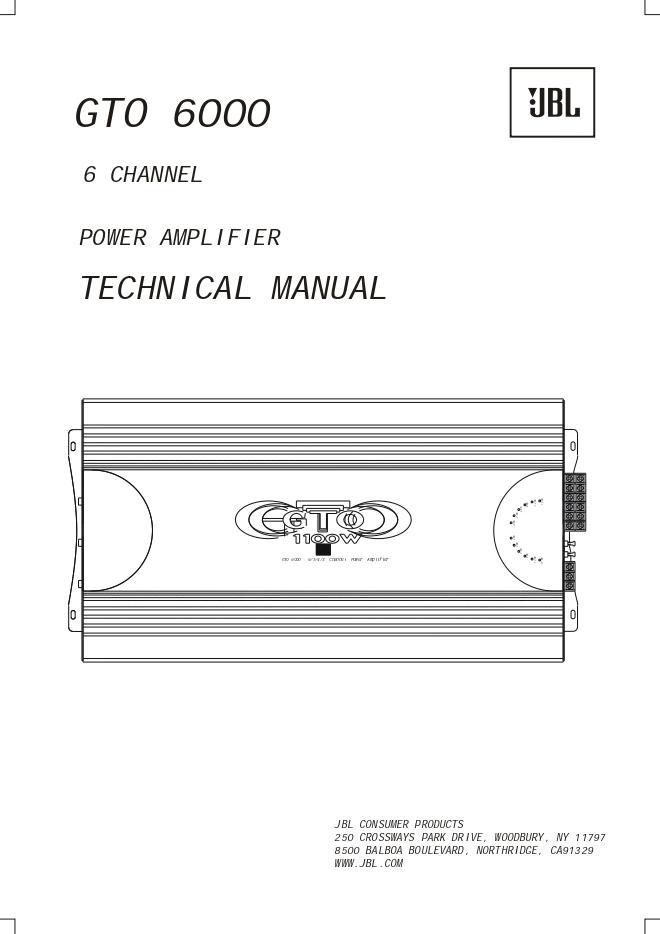 JBL GTO 6000 功率放大器功放维修手册