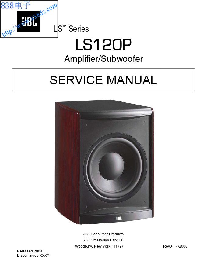 JBL LS120P音箱维修手册