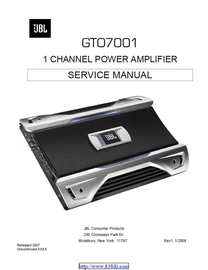 JBL GTO7001 1声道功率放大器功放维修手册