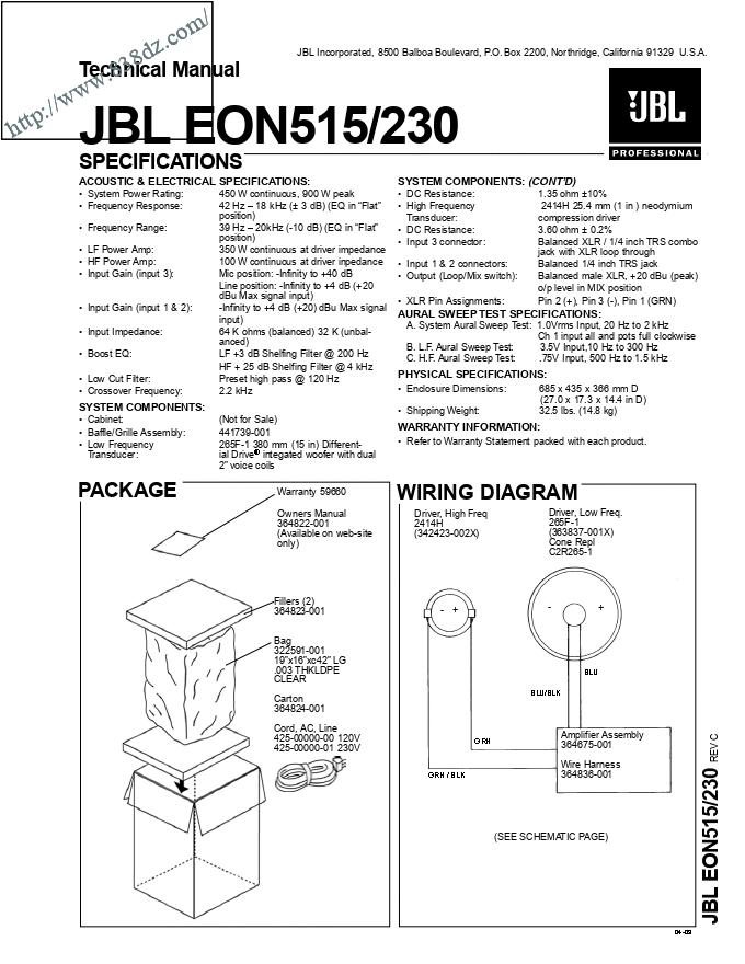 JBL EON-515XT有源音箱维修手册