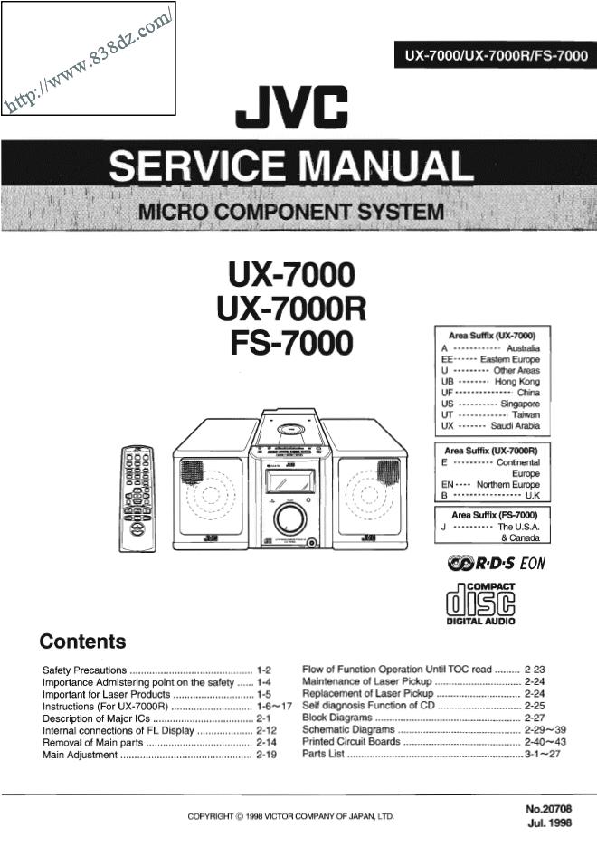 JVC UX-7000 UX-7000R FS-7000音响维修手册