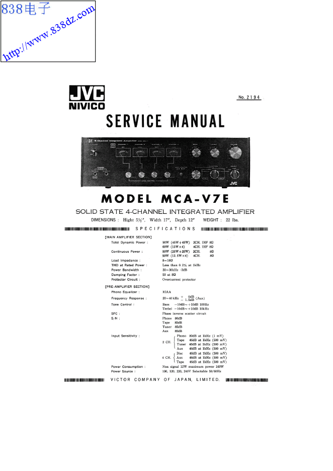 JVC MCA-V7E功放维修手册