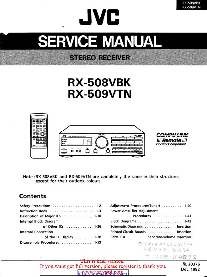 JVC RX-508VBK,RX-509VTN功放维修手册