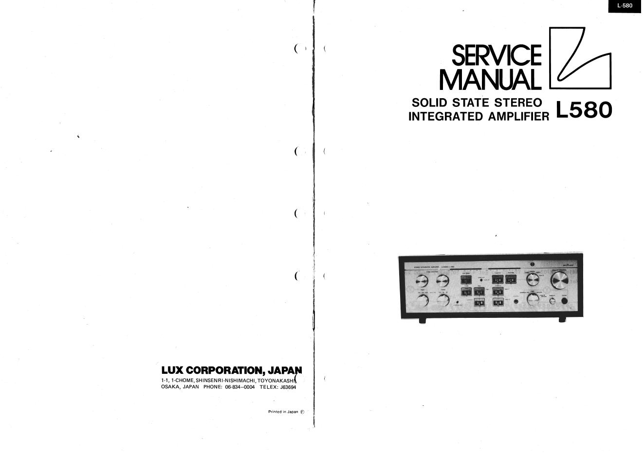 LUXMAN力士L-580放大器维修手册
