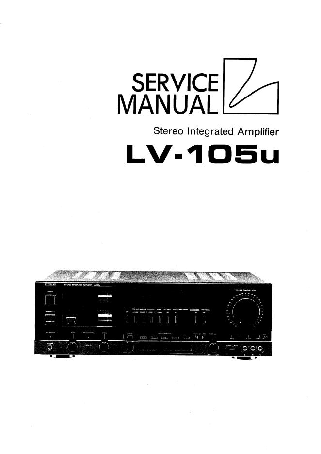 LUXMAN力士 LV-105U功放维修手册