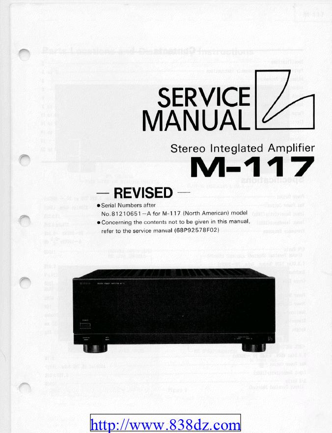 LUXMAN力士 M-117功放电路图