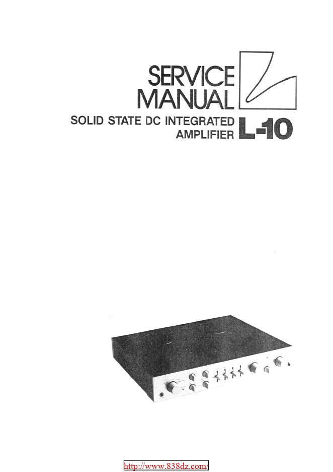 LUXMAN力士 L-10功放电路图