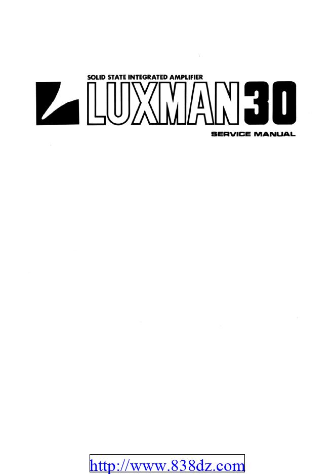 LUXMAN力士 L-30功放电路图