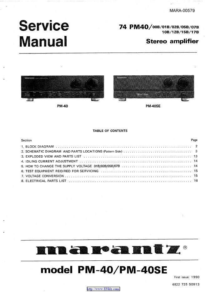 马兰士marantz PM40 功放维修电路图